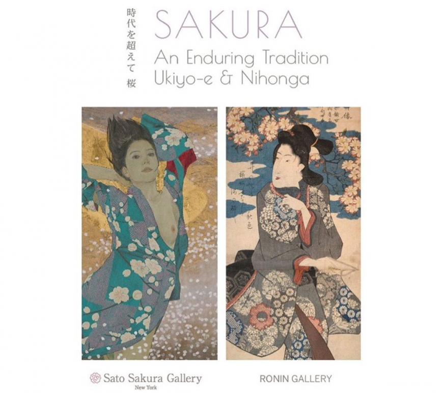 sakura, cherry blossoms, cherry, Ronin Gallery, Sato Sakura Gallery, NYC, Japan, ukiyoe Nihonga, woodblock prints, Japanese art, painting