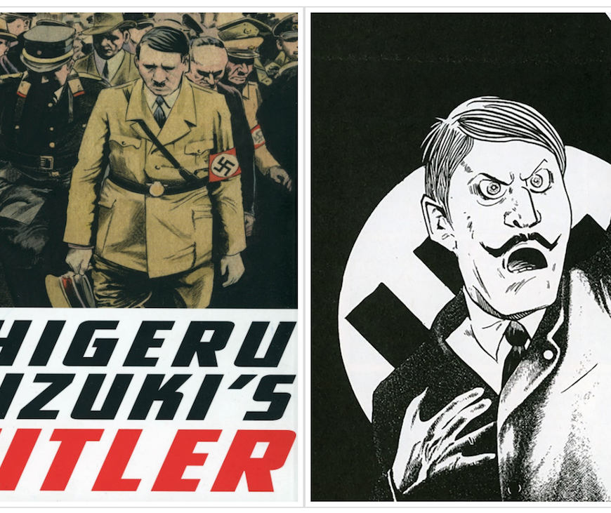 manga, Manga/Comics Reading and Research Network, MaRRN, NYC, Japan, CUNY, RESOBOX, Shigeru Mizuki, Hitler, Adolf Hitler, comics