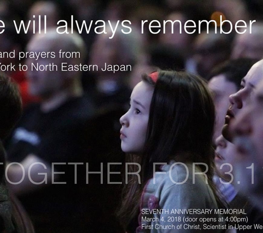 TOGETHER FOR 3.11, NYC, Japan, Fellowship for Japan, fundraiser, 3.11, tsunami, earthquake, nuclear disaster, Tohoku, memorial, AK Akemi Kakihara
