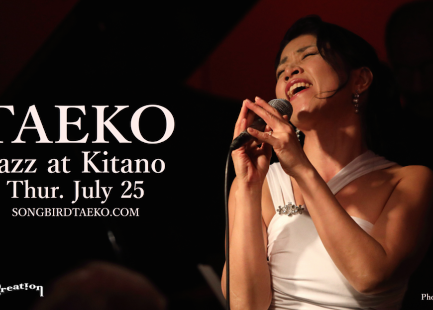 TAEKO, jazz, jazz singer, JAZZ at Kitano, the Kitano Hotel, Kitano, NYC, Japan, music, concert