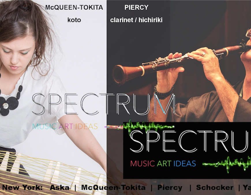 Tokyo to New York, Thomas Piercy, Miyama McQueen-Tokita, koto, hichiriki, concert, music, Japan, NYC, Brooklyn, Spectrum, contemporary music