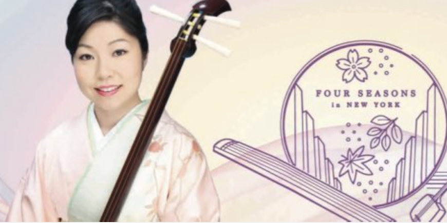 Yoko Reikano Kimura, CRS, NYC, Japan, The Tale of Genji, koto, shamisen, traditional Japanese music, Mar Creation, mochi Rin