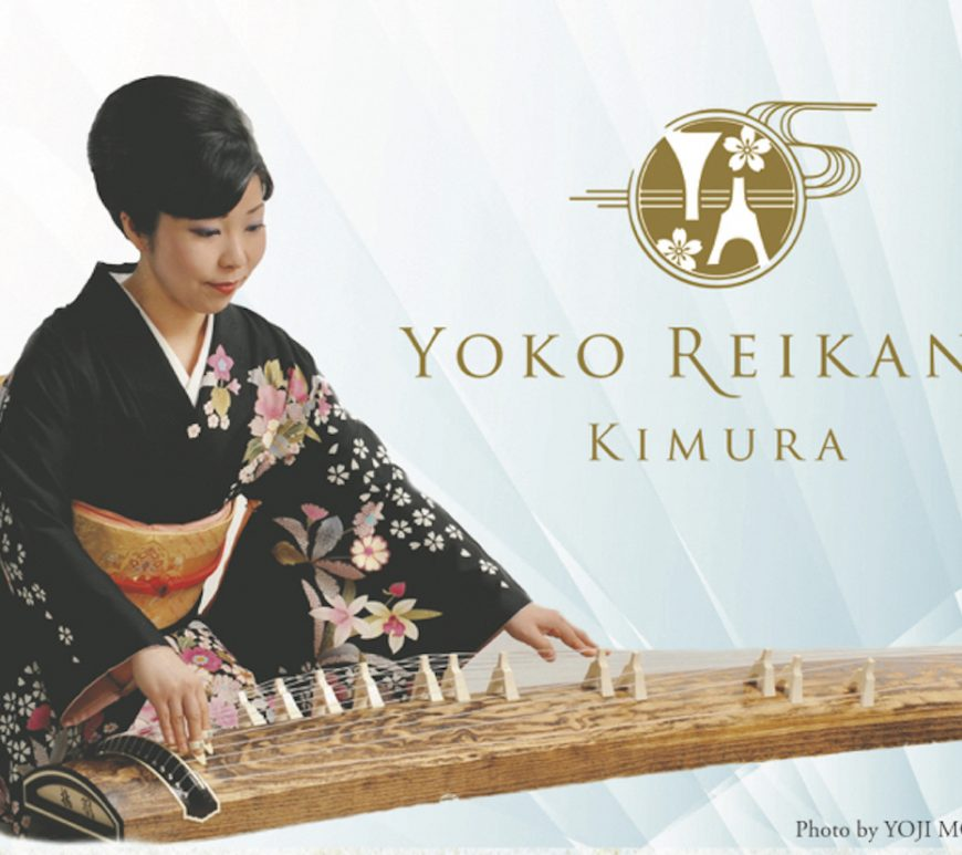Yoko Reikano Kimura, CRS, Center for Remembering and Sharing, Mar Creation, NYC, Japan, Four Seasons, traditional Japanese music, koto, shamisen, concert