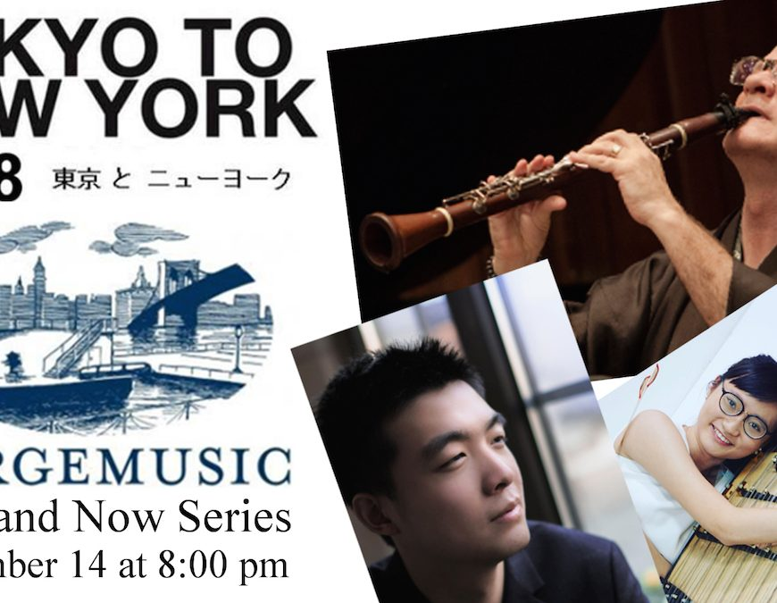Tokyo to New York, Bargemusic, Here and Now, NYC, Brooklyn, Japan, hichiriki, clarinet, classical music, Japanese composers, Thomas Piercy, NYC composers, music, concert