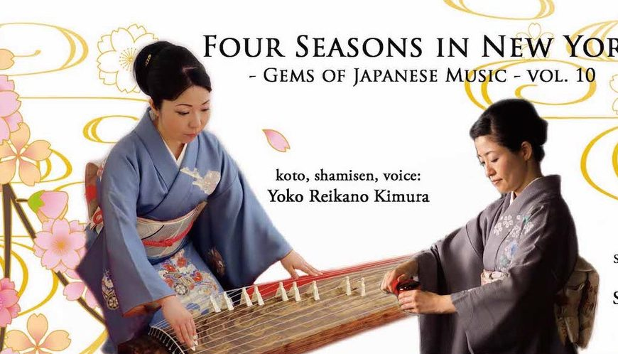 Yoko Reikano Kimura, CRS, NYC, Japan, Mar Creation, koto, shamisen, traditional Japanese music, tea ceremony, matcha, Souheki Mori, Setsugekka, mochiRin, Japanese sweets